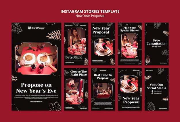 Festive new year eve ig stories set