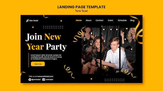 축제 새해 이브 방문 페이지 템플릿
