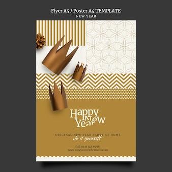 Праздничный новогодний шаблон для печати