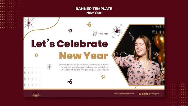 Festive new year horizontal banner template