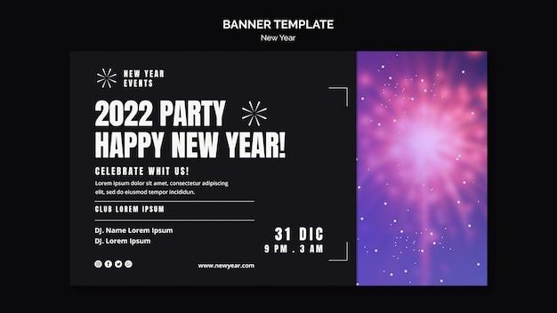 Modello di banner orizzontale festivo per la festa di capodanno