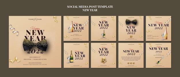 お祝いの新年会のinstagramの投稿コレクション
