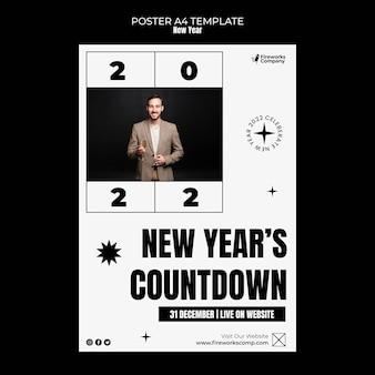 お祝いの新年の縦の印刷テンプレート