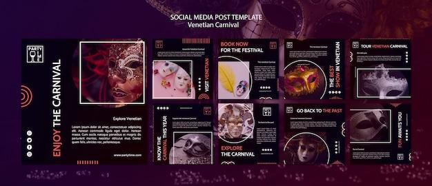 Festive social media post for ventian carnival template