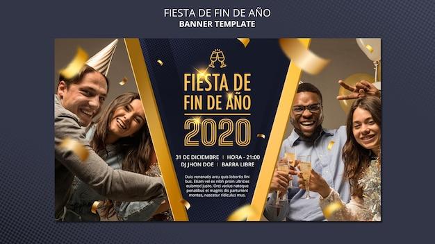 Fiesta de fin de ano 2020 горизонтальный баннер