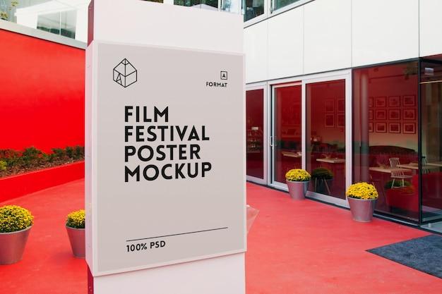 Макет плаката кинофестиваля
