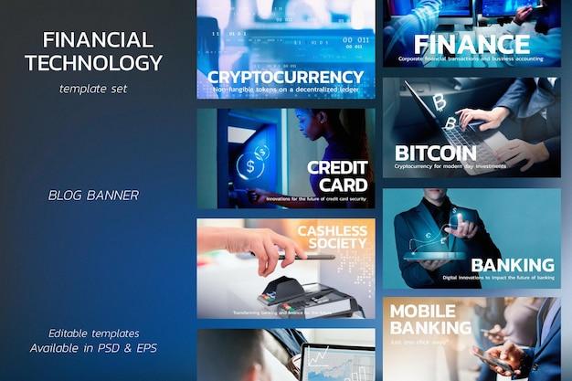 ブログバナー投稿用の金融技術テンプレートpsdセット