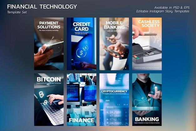 ソーシャルメディア用の金融技術テンプレートpsdセット