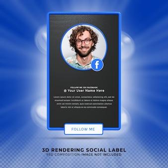 Найдите меня в социальных сетях facebook, нижняя треть 3d-дизайн визуализирует профиль значка баннера