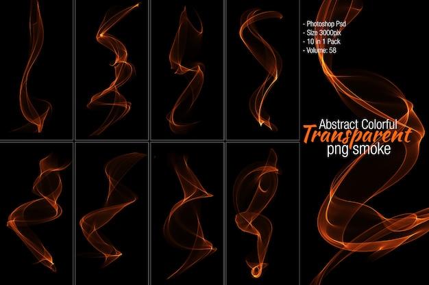 透明で分離された火の炎
