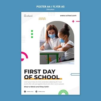 Шаблон плаката первого школьного дня