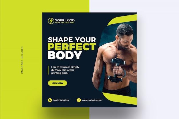 Fitness and gym 소셜 미디어 인스 타 그램 포스트