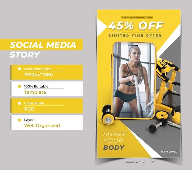 Концепция фитнеса цифровой маркетинг instagram истории баннер templ