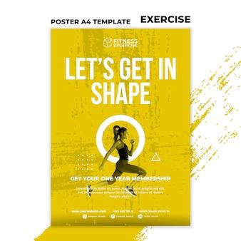피트 니스 운동 포스터 템플릿