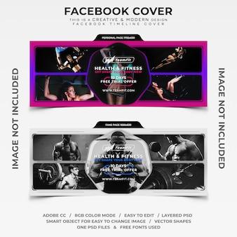 Фитнес facebook график времени обложка баннер Premium Psd