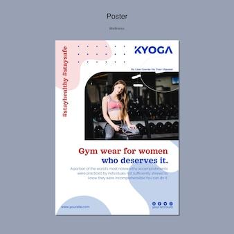 Modello di poster di stile di vita fitness