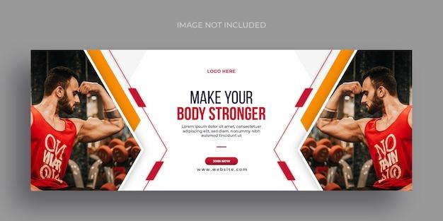 Фитнес или тренажерный зал в социальных сетях, веб-баннер, флаер и шаблон для фото на обложке facebook
