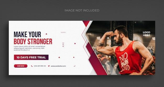 Фитнес или тренажерный зал в социальных сетях, веб-баннер, флаер и шаблон оформления фото на обложке facebook