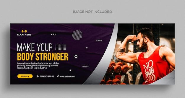 フィットネスまたはジムのソーシャルメディアのウェブバナーチラシとfacebookのカバー写真デザインテンプレート