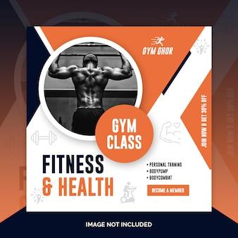 Fitness social media post banner