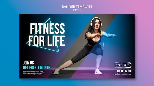 Шаблон баннера фитнес-тренера
