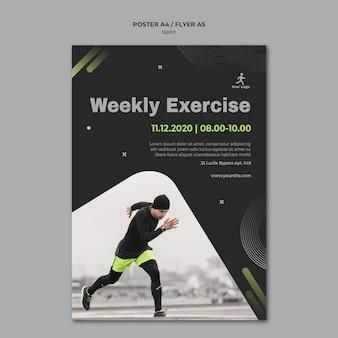 フィットネストレーニングテンプレートポスター