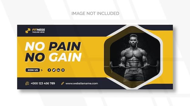 Фитнес веб-баннер или шаблон обложки в социальных сетях