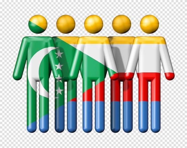 막대기에 코모로의 국기