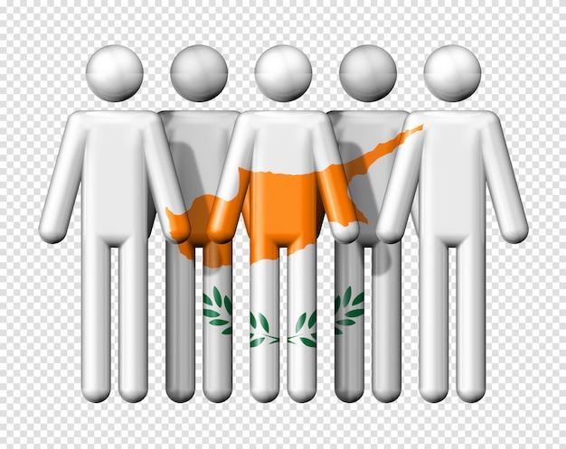 막대기에 키프로스의 국기