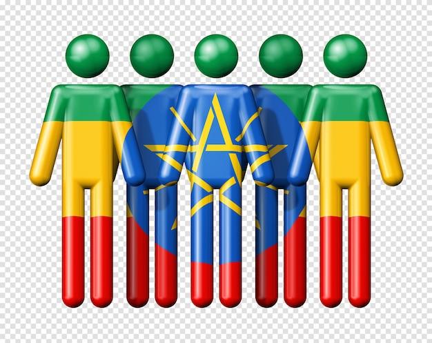 スティック図エチオピアの国旗国家および社会的なコミュニティシンボル3dアイコン