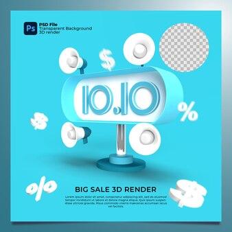 플래시 판매 1010년 10월 10일 3d 렌더링 블루 색상