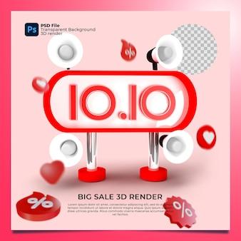 플래시 판매 1010년 10월 10일 3d 렌더링 붉은 색