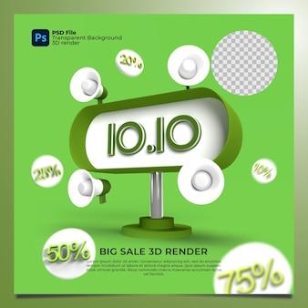 플래시 판매 11 10월 1010 녹색 색상으로 3d 렌더링