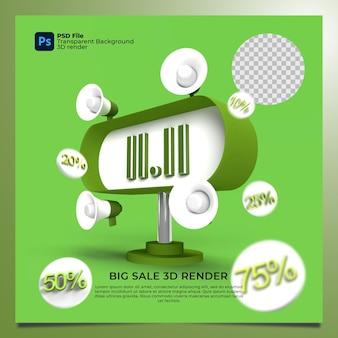 플래시 판매 11월 11일 녹색 색상으로 3d 렌더링