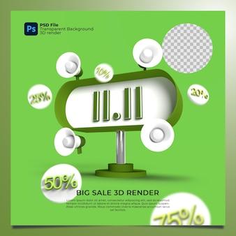 플래시 판매 1111 녹색 색상으로 3d 렌더링