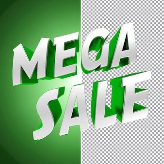 플래시 판매 3d 렌더링