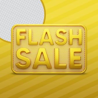 Флэш-распродажа 3d с золотой формой