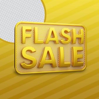 Флэш-распродажа 3d с роскошной золотой формой