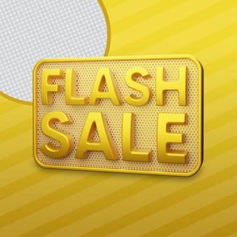 Флэш-распродажа 3d с роскошной формой