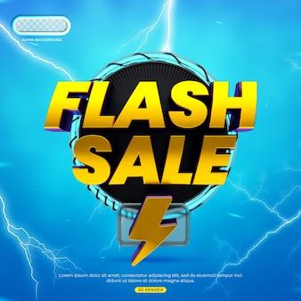 Flash sale banner 3d render premium psd