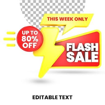 플래시 판매는 빨간색과 노란색 깜짝 선물 상자가 있는 편집 가능한 텍스트를 제공합니다. 격리된 3d 렌더링