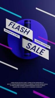 플래시 판매 리본 추상적인 배경