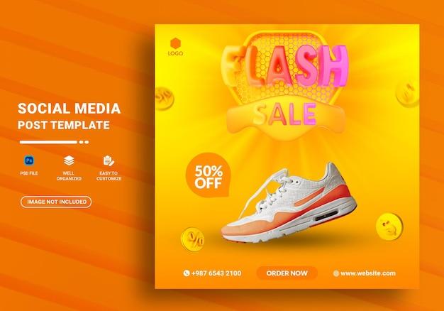플래시 판매 소셜 미디어 및 인스타그램 포스트 템플릿 배너