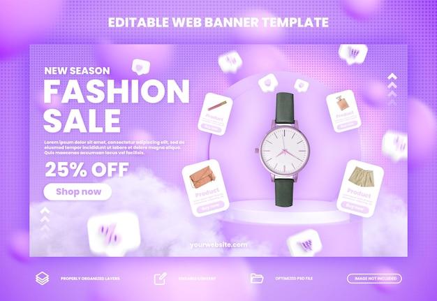 Флэш-распродажа в социальных сетях и баннер на веб-сайте с подиумом премиум psd