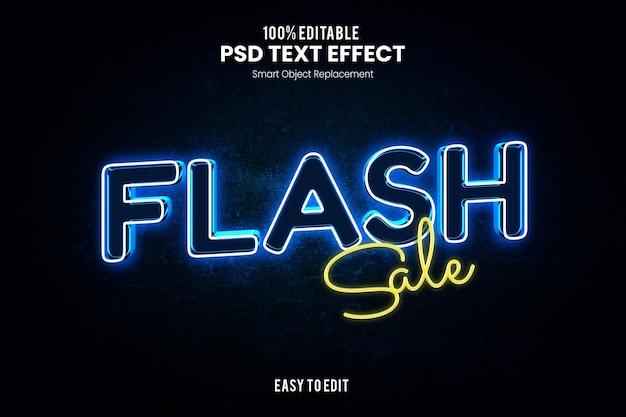 Эффект flashtext
