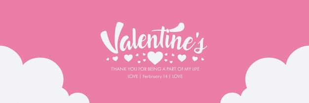 Flat design valentines day banner