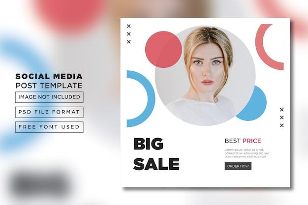 의류 판매 포스트 템플릿 플랫 인스타그램 전단지 premium psd