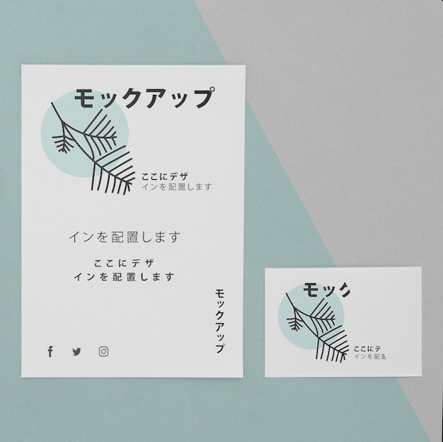 Плоские документы с макетом логотипа