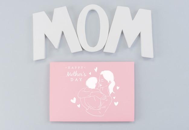 평신도 어머니의 날 카드 이랑
