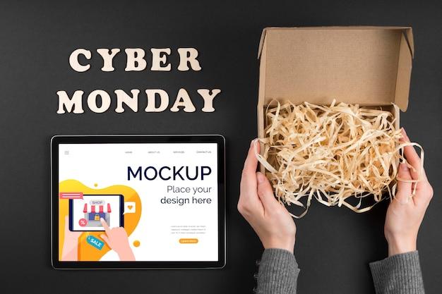 사이버 월요일 개념 모형의 평면 배치